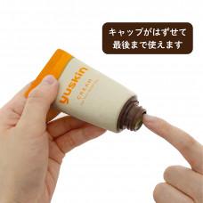 Заживляющий витаминный крем Yuskin A Family Medical Cream