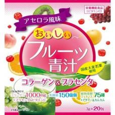 Аодзиру с коллагеном и плацентой, с фруктовым вкусом Yuwa