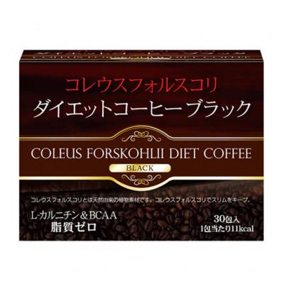 Японский диетический кофейный напиток Yuwa Coleus Forskohlii Diet Coffee