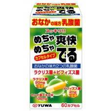 Молочнокислые бактерии Yuwa
