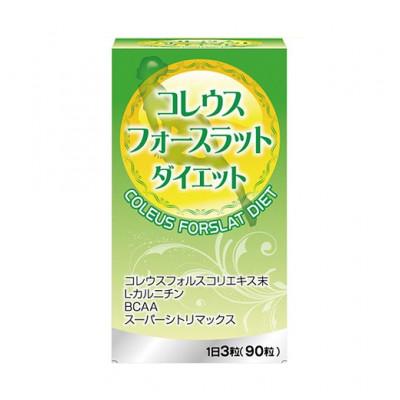 Японский комплекс для похудения Колеус Диета Сoleus forslat diet