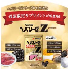 Гепализ Z для печени Zeria