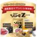 Японский гепализ Z для печени Zeria