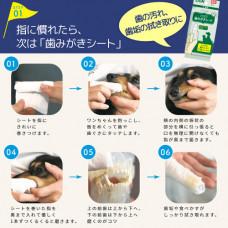 Салфетки для очищения полости домашних животных Lion PETKISS