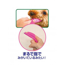 Зубная щетка для собак и кошек Lion PETKISS Finger Sack